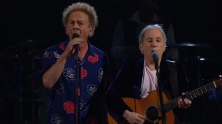 《寂静之声》西蒙和加芬克尔 2009 纽约 The Sound of Silence - Simon & Garfunkel