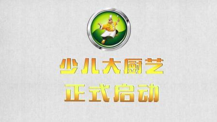 【A001】水墨童趣启动仪式视频样片创意手掌开幕式活动开场视频典礼庆典策划
