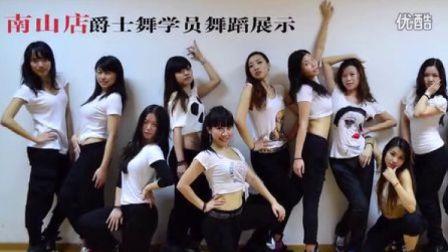 深圳罗湖东门舞蹈培训班教学实录《Downtown》