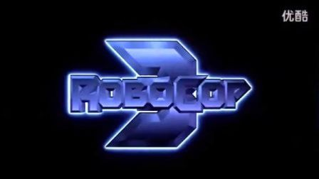 「Mark」《机械战警3》1993 RoboCop 3 美版预告