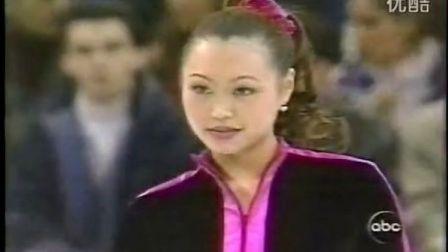 Chen Lu 陈露 (CHN) - 1997 World SP