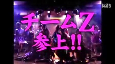 AKB48-TEAM Z「恋のお縄」着うた配信中CM 松井玲奈ver