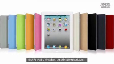 ipad2苹果apple官网原版广告