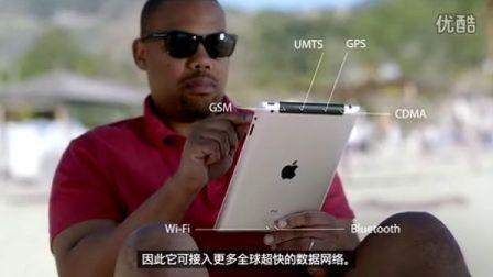 ipad3苹果apple官网原版视频