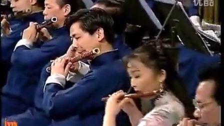 中央民族乐团 中国民族音乐会01·《中华人民共和国国歌》