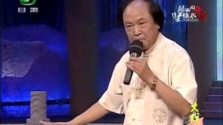 秦腔丑角戏 尿床王 张晓斌 陕西省戏曲研究院