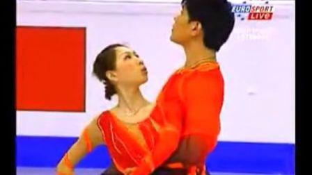 Zhang Zhang 张丹 张昊 Worlds 2008 LP