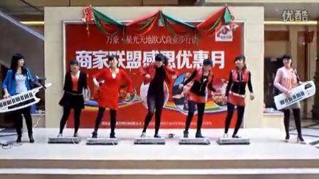 中国首创键盘电子鼓鼓背挎双排键合成器电子琴阿里山的姑娘