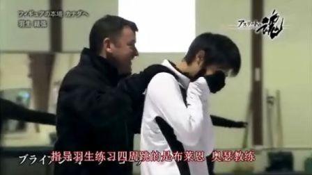 [字幕]羽生結弦 Hanyu Yuzuru 17歳 高みへ