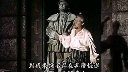 《唐·璜》Don Giovanni[Salzburg Festival 1954,中文字幕]