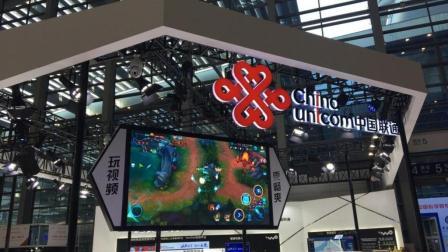 5G即将到来, 中国联通5G试点开展16座城市, 明年实现预商用