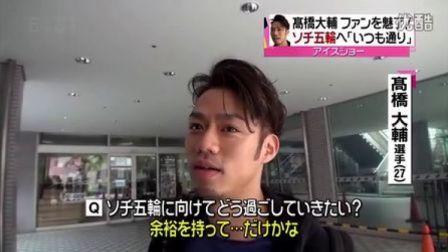 20130503 PIW 2013 Daisuke Takahashi