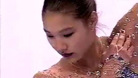 Ann-Patrice Mcdonough 2003