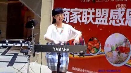 天音之女  草原系  鲜花草原  键盘鼓 双排键 立式三排键