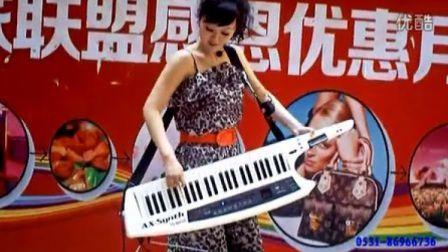 天音之女  背挎琴 电子鼓 双排键电子琴 草原之夜