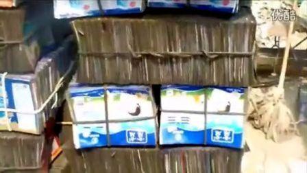 农村人创业致富:废旧易拉罐变废为宝实录(易拉罐剥盖,压平)