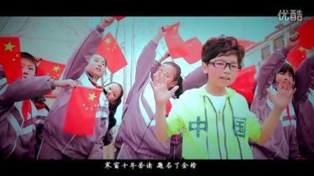 童星田卓凯迪主打原唱单曲【少年中国强】MTV!