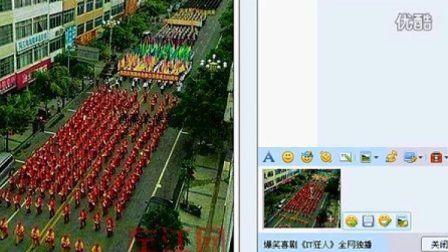 引用QQ图片不显示和图片上传到隆林信息网失败的解决方法