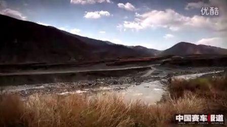 2013东川泥石流挑战赛集锦(中国赛车报道)