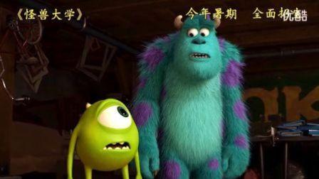 《怪兽大学》母亲节特别短片 有妈的怪兽是个宝