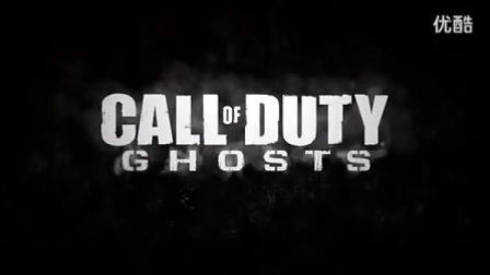 《使命召唤10:幽灵》首支真人预告片强势来袭