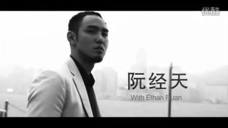 DFS携手金马奖影帝阮经天完美演绎微电影《爱•行走》