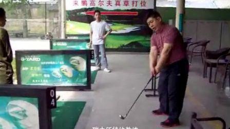"""北京市瑞中律师事务所""""高尔夫俱乐部"""""""
