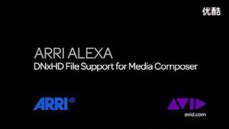 昆明影视器材租赁:让ALEXA摄影机兼容DNxHD格式