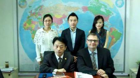 邓泽敏律师与丹麦投资局官员会晤(English)