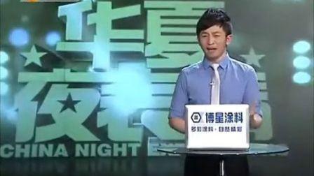 萧强杰克逊--陕西卫视新闻报道