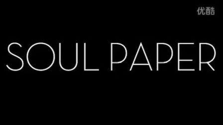 Soul Paper by Rick Lax