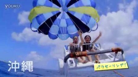 冲绳夏日一族③
