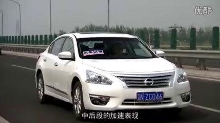 成功的换代 试驾全新东风日产天籁2.0L