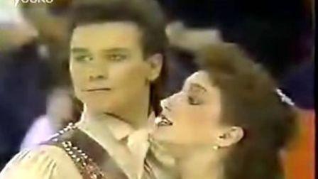 Klimova  Ponomarenko (URS) - 1990 World FD