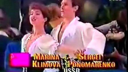 Klimova  Ponomarenko (URS) - 1987 World FD