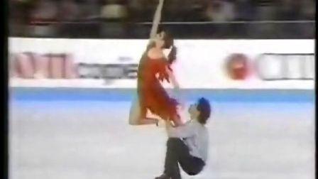Duchesnay  Duchesnay (FRA) - 1991 World FD