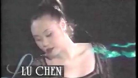 Lu Chen 1999 Stars On Ice  Lu Chen- Black Magic Woman