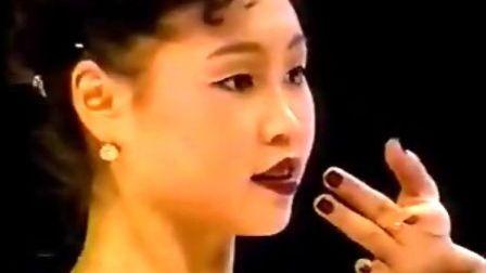 Lu Chen 1995 Ultimate Four short program