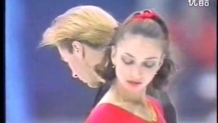 Usova  Zhulin (RUS) - 1993 World FD