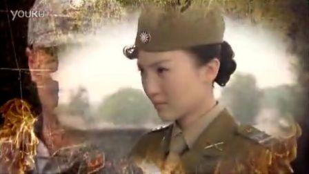 雷佳 妹妹找哥泪花流 电视剧《桐柏英雄》片尾主题曲