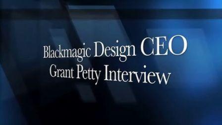 专访Blackmagic Design CEO Grant Petty