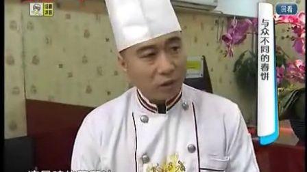 BTV魅力周末 二月二春饼 静安庄店 朝阳公园店 亚运村店