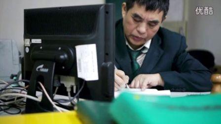 【真诚沟通】  叶晋远  《一个人的邮政局》