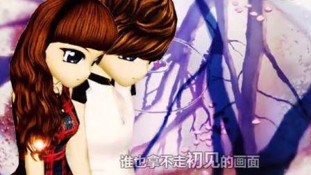 劲舞团华东二区完美情侣视频