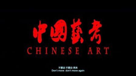 中国首部艺考美术纪录片《中国艺考》丹青易考出品 正片
