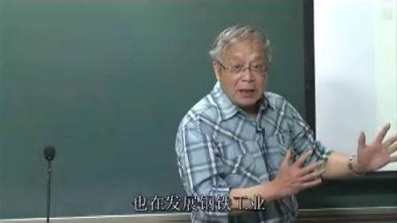 赵峥_量子与相对论_01