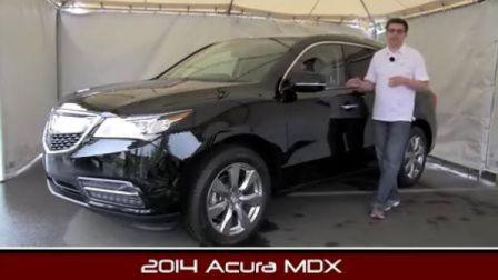 试驾2014全新换代讴歌Acura MDX 7座SUV