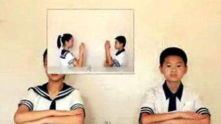 蘭山區中小學系列課上操小學課間活動篇七色光