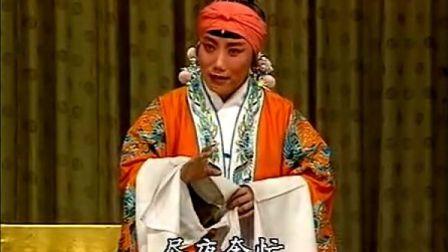 京剧音配像《望儿楼》_李多奎