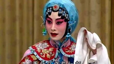 京剧音配像《碧玉簪》_程砚秋·于连泉